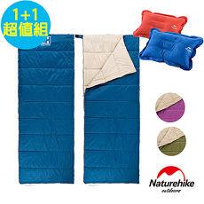 Naturehike H150春夏款輕薄透氣便攜式信封睡袋+輕量便攜折疊式麂皮絨充氣枕