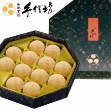 《手信坊》黑糖雪果禮盒(10盒/箱) (預購 成單後5日內送達)