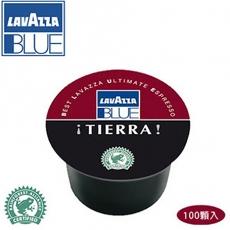 義大利【Lavazza Blue】Espresso Tierra 雙色咖啡膠囊/100顆