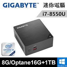 技嘉 BRi7H-8550-08OP1T 特仕版 I7-8550U/8G/Optane16G+1TB/WIN10