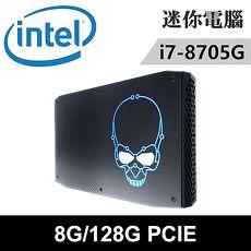 Intel NUC8i7HNK-081PN 特仕版 i7-8705G/8G/RX VEGA M GL/128G PCIE SSD