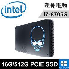Intel NUC8i7HNK-165PX 特仕版 i7-8705G/16G/RX VEGA M GL/512G PCIE SSD/WIN10