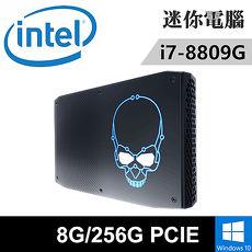 Intel NUC8i7HVK1-082PX(i7-8809G/8G/RX VEGA M GH/256G PCIE SSD/WIN10)