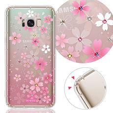KnowStar 三星 Galaxy S8 5.8吋 奧地利水晶彩繪防摔氣墊手機鑽殼-櫻花町