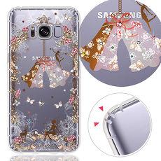 KnowStar 三星 Galaxy S8 5.8吋 奧地利水晶彩繪防摔氣墊手機鑽殼-幸福