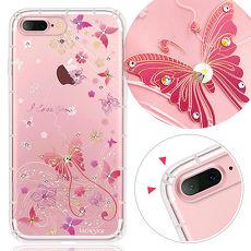 KnowStar APPLE iPhone 7 Plus/i8 Plus 5.5吋 奧地利彩鑽防摔手機殼-燕尾蝶