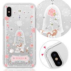 KnowStar APPLE iPhone XS / X 奧地利彩鑽防摔手機殼-真愛
