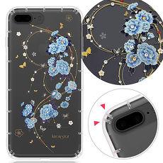 KnowStar APPLE iPhone 8 Plus/ i7 Plus 5.5吋 奧地利彩鑽防摔氣墊手機殼-蘭亭序