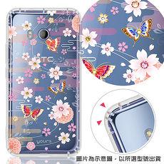 【客製化】YOURS HTC 全系列 奧地利彩鑽防摔手機殼-迷蝶花