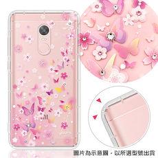 【客製化】YOURS Xiaomi 小米、紅米系列 奧地利彩鑽防摔手機殼-夢蝶