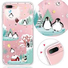 YOURS APPLE iPhone8 Plus / iPhone7 Plus 5.5吋 奧地利彩鑽防摔手機殼-企鵝派對