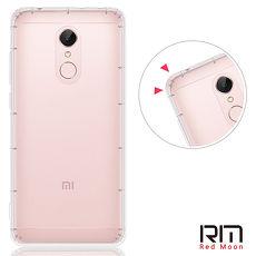 RedMoon Xiaomi 紅米5 Plus 防摔氣墊透明TPU手機軟殼
