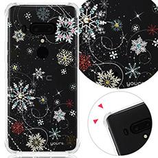 YOURS HTC U12+ 6吋 奧地利彩鑽四角耐衝擊手機殼-雪戀