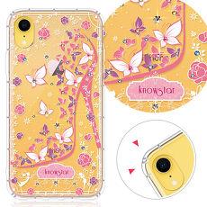 KnowStar APPLE iPhone XR 6.1吋 奧地利彩鑽防摔手機殼-玫瑰仙履
