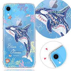 KnowStar APPLE iPhone XR 6.1吋 奧地利彩鑽防摔手機殼-藍色海洋