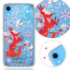 KnowStar APPLE iPhone XR 6.1吋 奧地利彩鑽防摔手機殼-靈狐