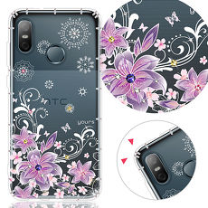 YOURS HTC U12 life 奧地利彩鑽防摔手機殼-紫羅蘭