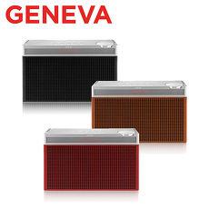 Geneva Touring / L 便攜式Hi-Fi藍牙喇叭