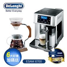 【義大利 DeLonghi】【義大利 Delonghi】尊爵型 ESAM 6700 全自動咖啡機+加碼送寶馬牌樂浪滴漏式手沖壺組等六大好禮