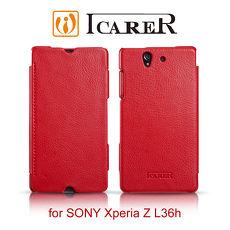 ICARER SONY Xperia Z L36h 側掀式 手工真皮皮套【紅色】