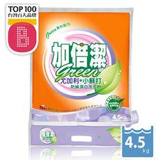 【加倍潔】尤加利+小蘇打防蹣潔白洗衣粉(4.5kgx4包/箱)