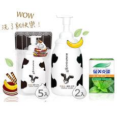 【潤波】牛奶泡泡沐浴慕絲850mlx2瓶+700ml補充包x5包-低脂牛奶清爽(黑色)+【金美克能】洗髮粉絲比3g x10包/盒