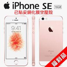 Apple iPhone SE 16G智慧型手機【拆封福利品】