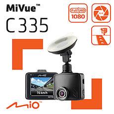 Mio MiVue C335 GPS+測速 F2.0大光圈 行車記錄器