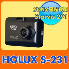 HOLUX 頂級星光夜視S-231 GPS 行車記錄器