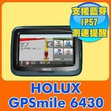 Holux GPSmile 6430 重機 衛星導航 重型機車