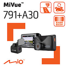 Mio MiVue 791+A30 (791D) 前後雙鏡 星光頂級夜拍 GPS+測速 1080P 行車記錄器