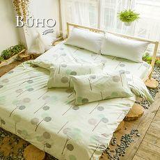 BUHO《如芽新綠》6x7尺標準雙人精梳純棉被套