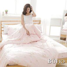 BUHO《天空花園(粉)》雙人三件式精梳純棉床包組