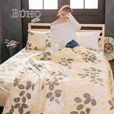 BUHO《春晨輕霧》雙人三件式精梳純棉床包組