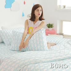 BUHO《海洋樂未眠-藍綠》100%長纖純棉針織床包被套-雙人四件組