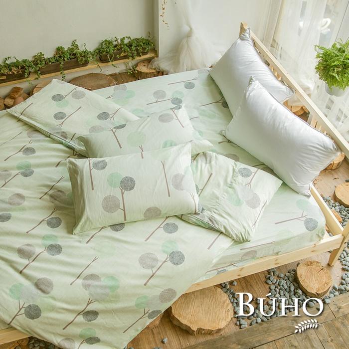 BUHO《如芽新綠》雙人加大三件式精梳純棉床包組