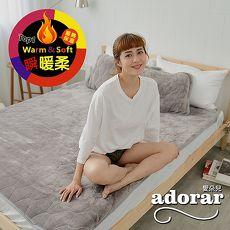 《Adorar愛朵兒》典藏原色法蘭絨平單式兩用保暖墊-雙人加大(灰)