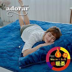 《Adorar愛朵兒》典藏原色法蘭絨平單式兩用保暖墊-雙人(藍)