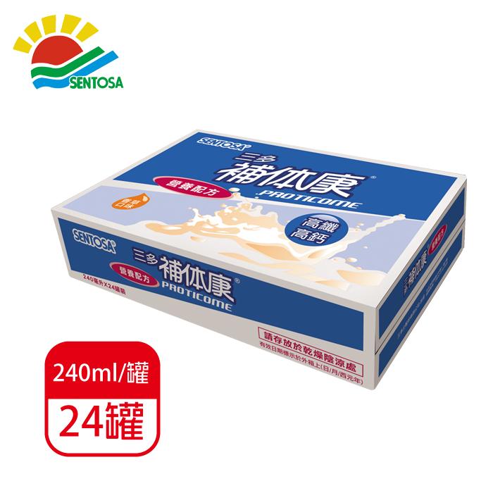 三多 補體康 高纖高鈣 營養配方 240MLx24罐