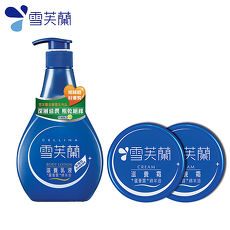 雪芙蘭 滋養乳液《滋潤型》300ml++雪芙蘭 滋養霜60g x2罐