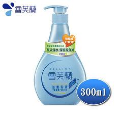 雪芙蘭乳液 滋養乳液 清爽型 300ml 3瓶