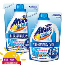 一匙靈-抗菌EX洗衣精1.5kg 補充包 x2包