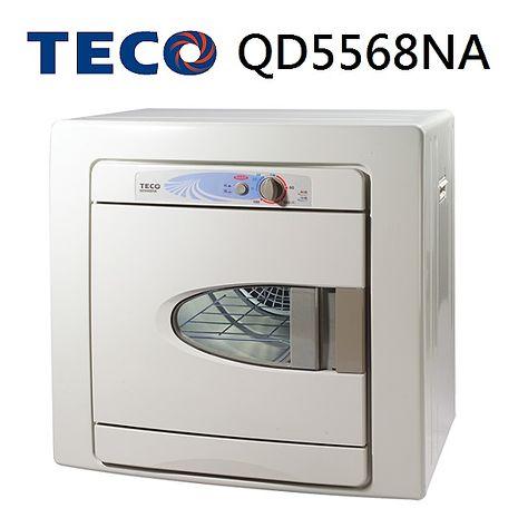 【TECO東元】5公斤自動控溫乾衣機QD5568NA