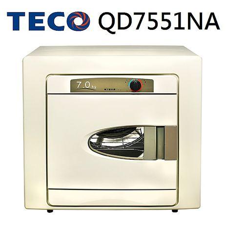 【TECO 東元】7公斤自動控溫不鏽鋼乾衣機QD7551NA