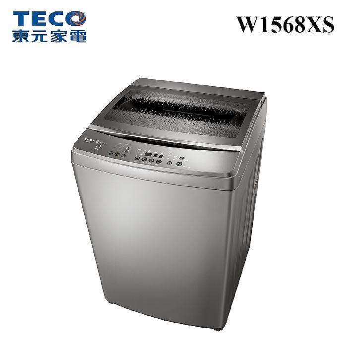 【TECO 東元】15kgDD變頻直驅洗衣機W1568XS