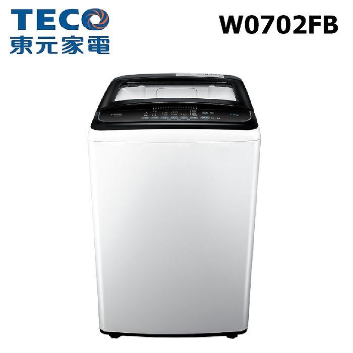 【TECO東元】7公斤FUZZY人工智慧定頻洗衣機W0702FB