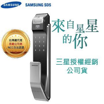 三星電子鎖SHS-P718(銀)豪華旗艦款指紋 感應卡 密碼 鑰匙 推拉手把【台灣總代理公司貨】APP限定