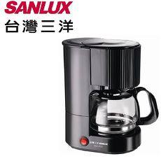【SANLUX 台灣三洋】四人份都會閒暇精品咖啡機【SAC-P30 】