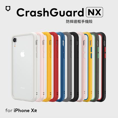 犀牛盾 iPhone XR CrashGuard NX 模組化防摔邊框殼黃色