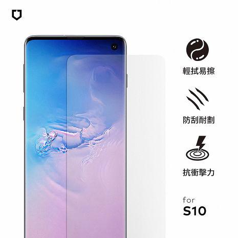犀牛盾 Samsung Galaxy S10 衝擊曲面手機螢幕保護貼正面螢幕保護貼